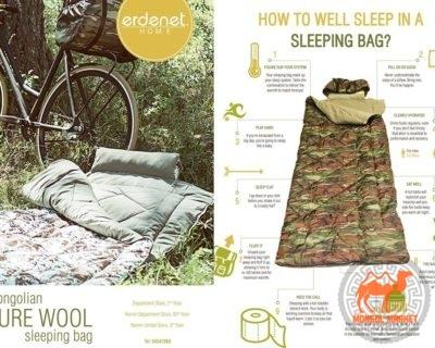 Спальный мешок Монголия