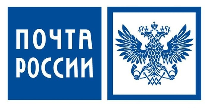 налженный платеж почта россии
